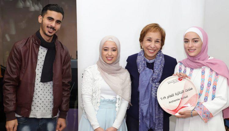 اعلان الفائزين في جائزة الأميرة بسمة للعمل التنموي وخدمة المجتمع 2019
