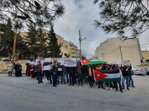 اعتصام طلبة الجامعات الرسمية  أمام التعليم العالي احتجاجا على المنح والقروض