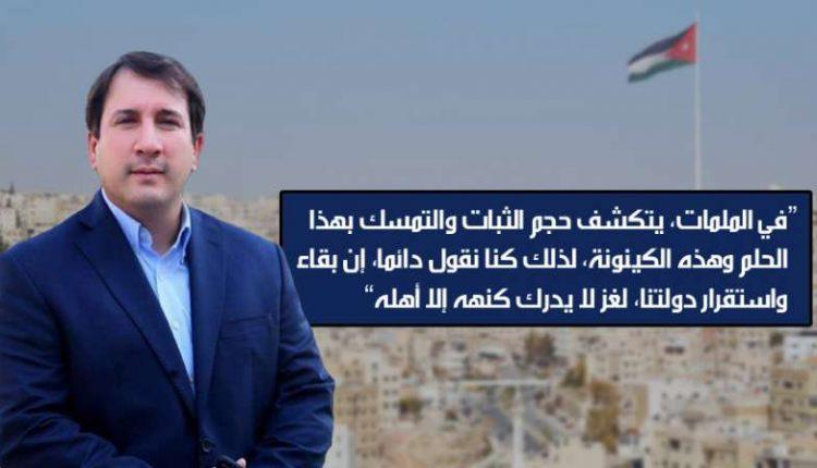 باسل العكور يكتب: عن الاداء الحكومي في زمن الكورونا وانتظام ايقاع الدولة