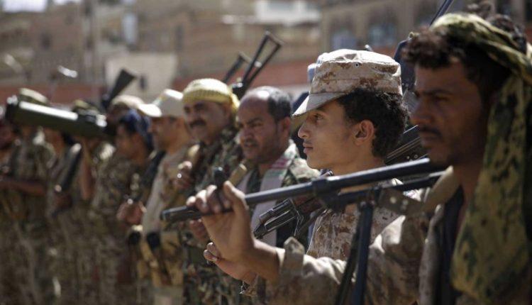 التحالف العربي بقيادة السعودية يعلن وقف إطلاق النار في اليمن