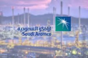 وظائف إدارية للرجال والنساء لدى شركة أرامكو السعودية.رابط