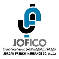 وزارة العمل توجه الشكر لشركة الأردنية الفرنسية للتأمين