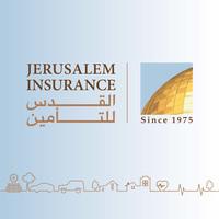القدس للتأمين تعقد اجتماعها العمومي في 4 حزيران