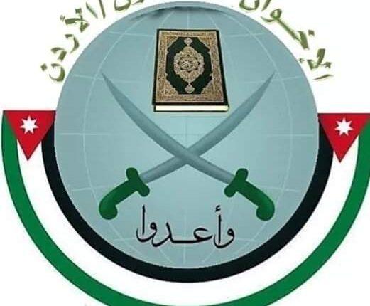 المراقب العام لجمعية جماعة الإخوان المسلمين يوجه رسالة بمناسبة عيد الفطر المبارك