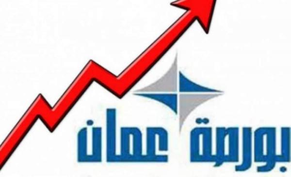 الملخص الاسبوعي لنشاط سوق عمان المالي