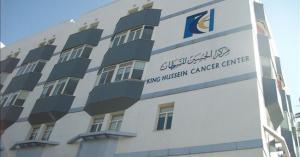 انتهاء خطة دمج القطاعات الطبية قريباً ودراسة  تستثني مركزي الحسين للسرطان و السكري .. تفاصيل