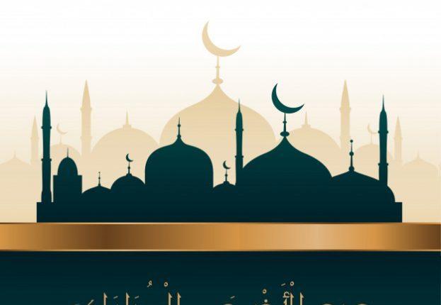 هكذا ستكون عطلة عيد الأضحى في الأردن؟