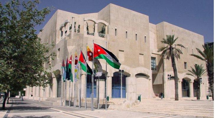 التمييز تلزم امانة عمان دفع 310 الاف دينار لنقابة الاطباء