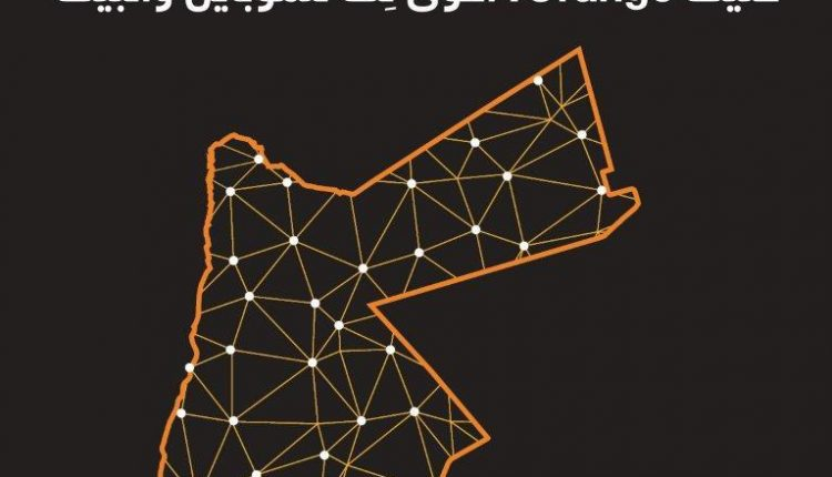 """""""كورونا""""… ظرف طارئ تجلت خلاله قدرة شبكات أورانج الأردن على الدعم المطلق"""