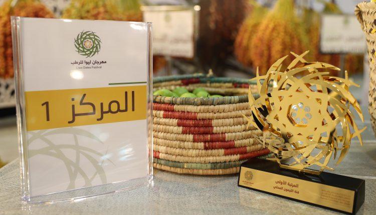 إعلان نتائج مسابقات الليمون والمانجو في مهرجان ليوا للرطب