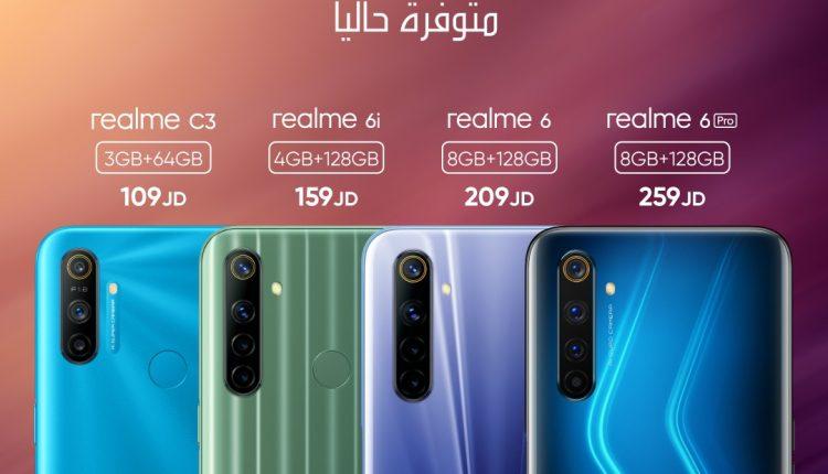إطلاق أجهزة realme 6&6Pro&6i&C3 رسمياً في بث حي ومباشر في الأردن