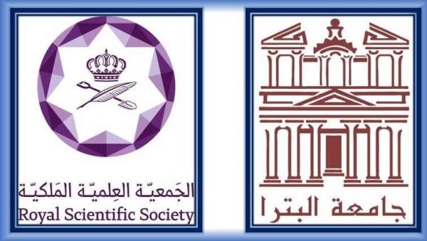 جامعة البترا توقع مذكرة تفاهم مع الجمعية العلمية الملكية