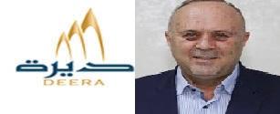 """طارق الطباع"""" رئيساً لمجلس إدارة الديرة للإستثمار والتطوير العقاري وتشكيل لجان داخلية"""