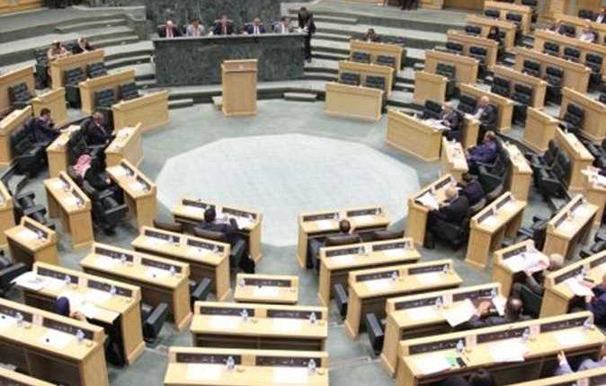 139 نائبا سابقاً يترشحون لانتخابات 2020