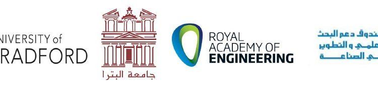 فريق من جامعة البترا يحصل على جائزة بحثية من الأكاديمية البريطانية الملكية للهندسة والمجلس الاعلى للعلوم والتكنولوجيا