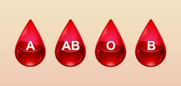 دراسة الأشخاص ذوي فصيلة الدم (O) أقل عرضة للإصابة بفيروس كورونا من غيرهم حسب الدراسات