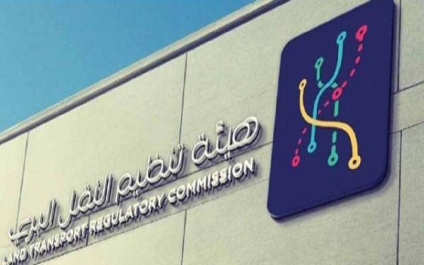 """النقل البري"""": منع أوبر وكريم من  دخول مطار الملكة علياء الدولي"""