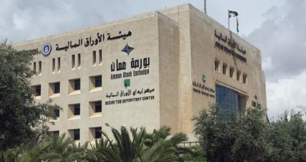 الملخص اليومي لتداول الاسهم في (بورصة عمان) لجلسة الخميس نهاية الاسبوع .. تفاصيل