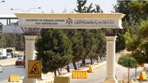 الخارجية الاردنية ترحب بتوقيع اتفاق وقف إطلاق نار دائم في ليبيا