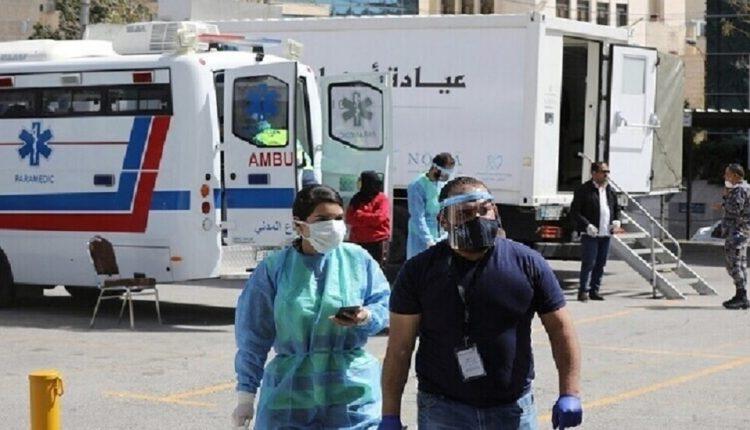 الصحة:  سُجِّلت اليوم (27) حالة وفاة و (2489) حالة إصابة بفيروس كورونا المستجدّ….تفاصيل