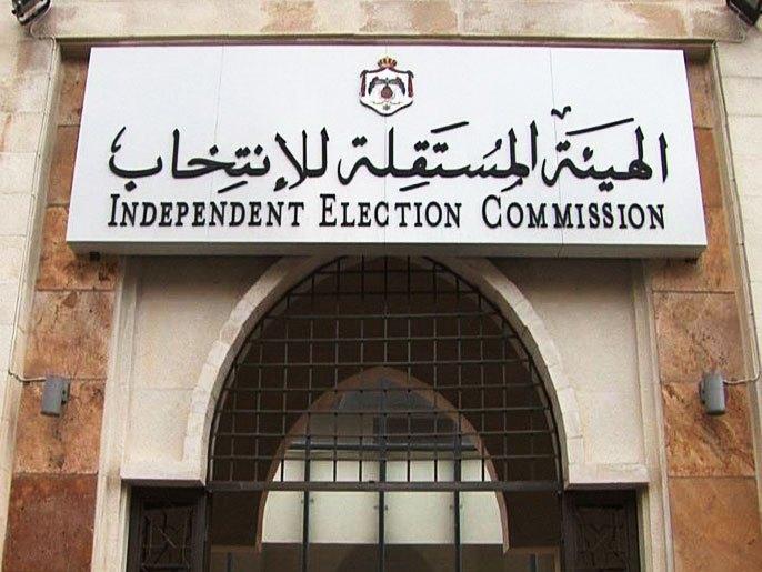 المستقلة للانتخابات: لا نعوض المتضررين من إعلانات المترشحين