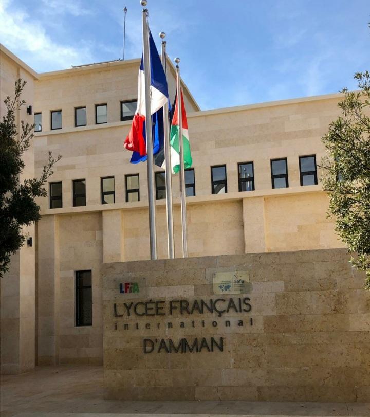السفارة الفرنسية في الاردن تصدر بياناً حول الاعتداء على مواطنين أردنيين في مدينة آنجيه .. تفاصيل