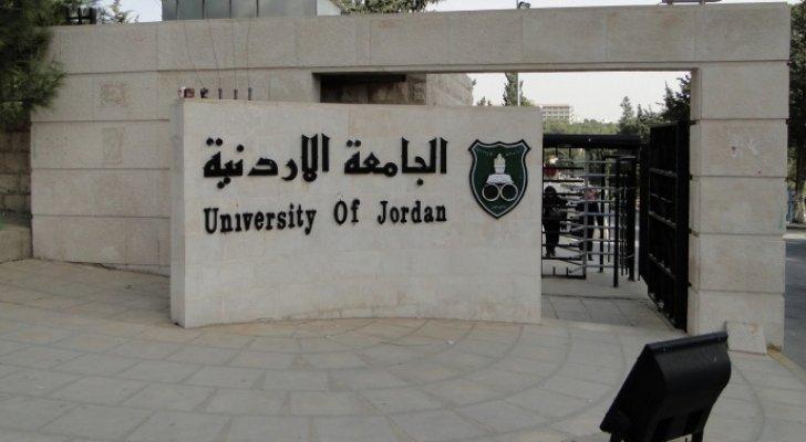 شمول 1265 طالباً وطالبة بالمكرمة الملكية السامية لأبناء المعلمين .. رابط