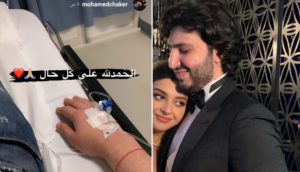 نجل فضل شاكر يدخل المستشفى بعد ساعات من زفافه