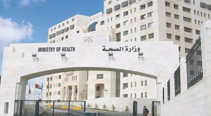 وزارة الصحة  توضيح حول تصنيف وفيات كورونا