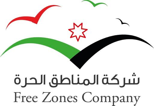 الغرايبة: المناطق الحرة تدرس تقديم حوافز لمستثمرين