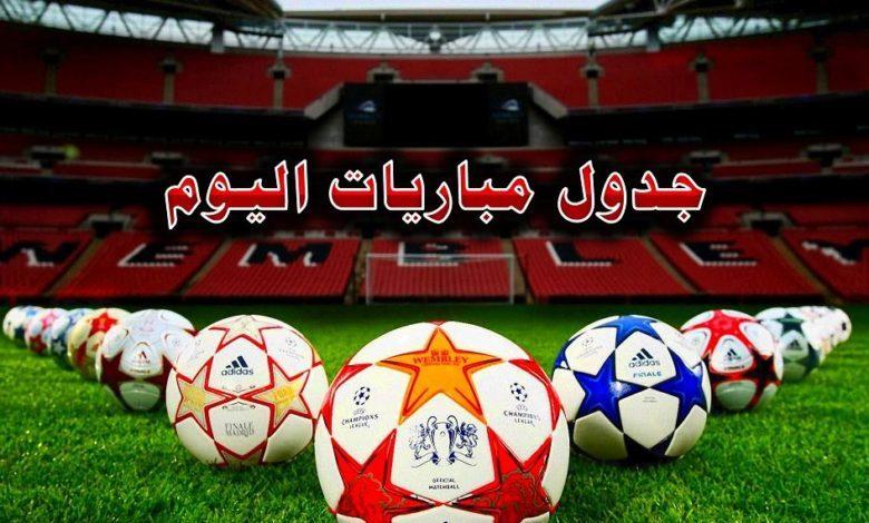 شاهد .. أبرز مباريات الأحد .. 2021/05/02 والقنوات الناقلة