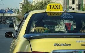 وزير النقل: حزمة اجراءات لدعم التكسي الأصفر قريبا