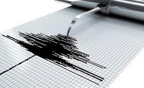 محطات الرصد الأردنية سجلت هزة أرضية بقوة 5.1 ريختر مركزها قبرص