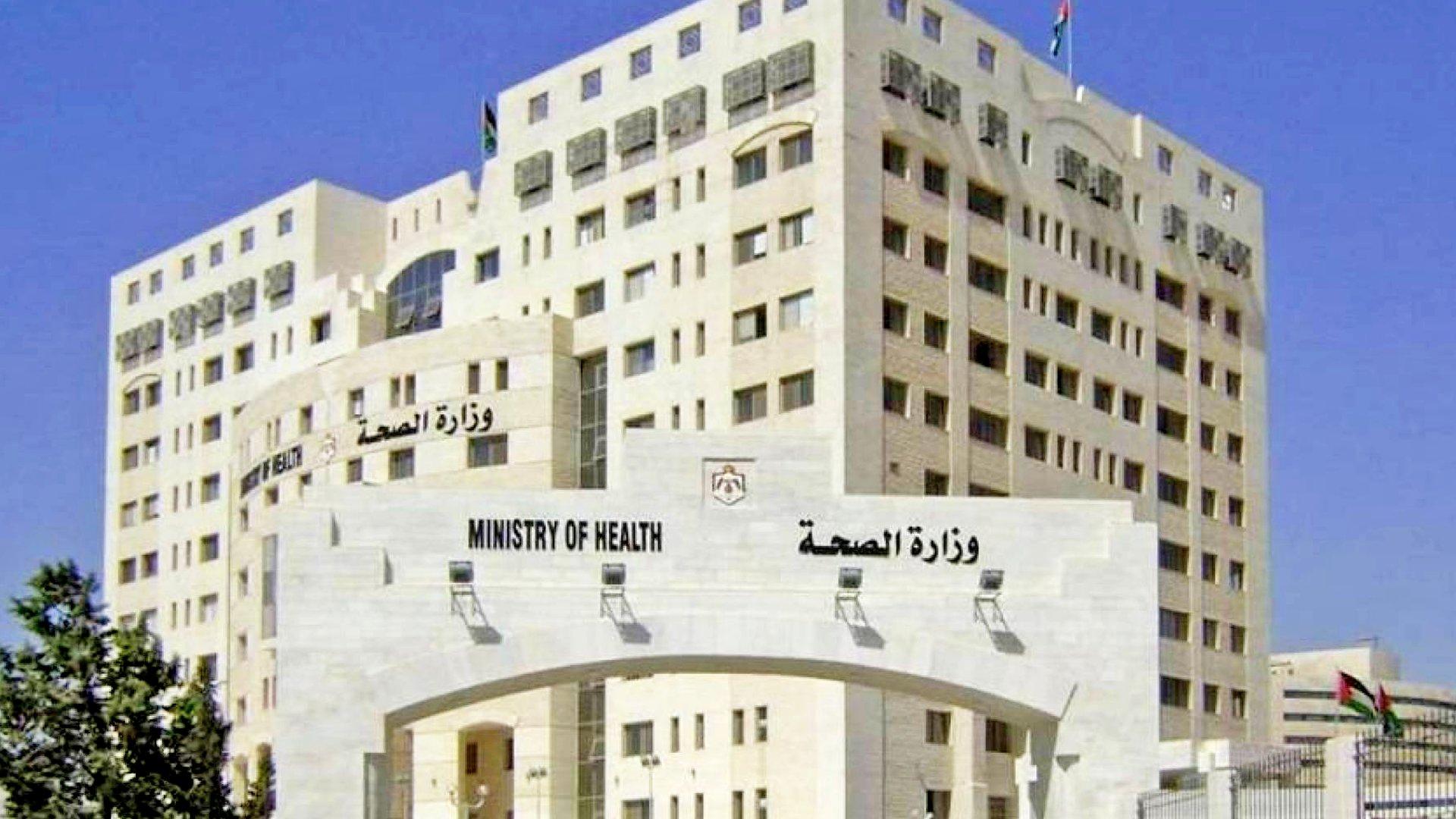 الصحة: سجلت اليوم  15 وفاة و845 اصابة كورونا جديدة في الأردن.تفاصيل