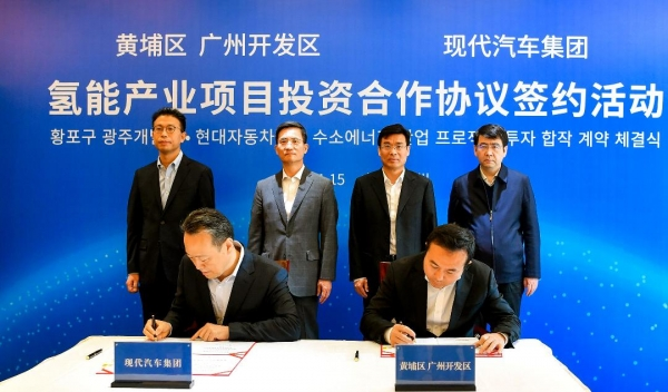 """مجموعة هيونداي موتور تطرح إستراتيجية الهيدروجين مع تدشين المصنع الجديد لنظام خلايا الوقود الجديد في مدينة """"غوانزو """""""