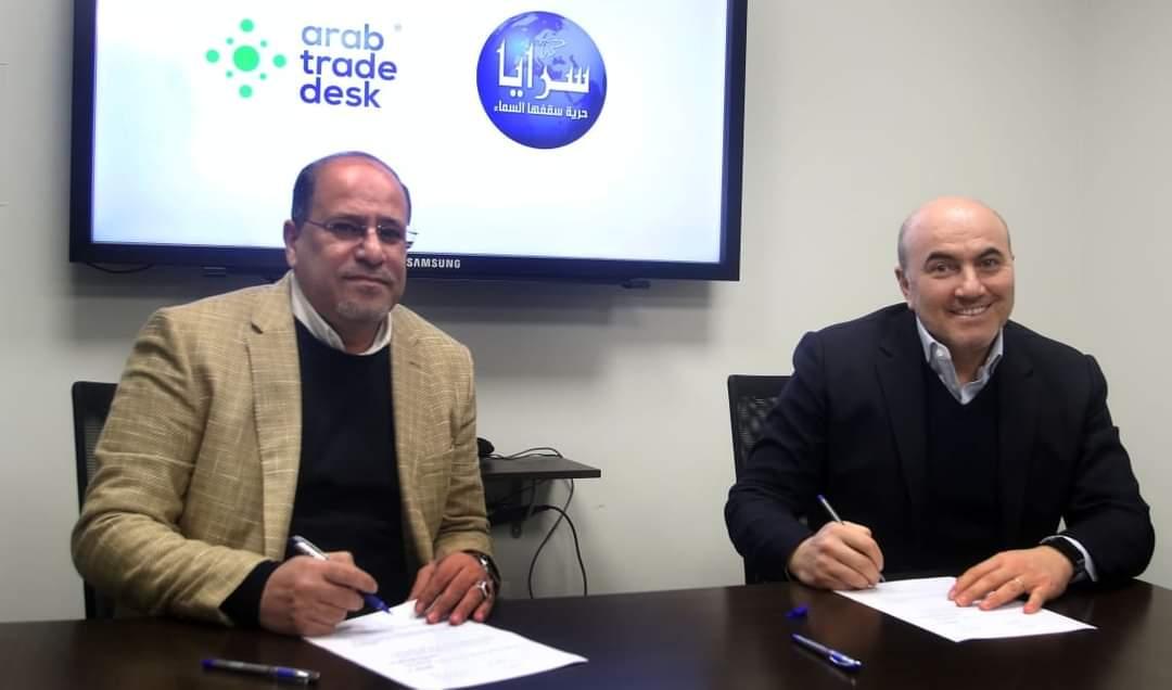 شراكة إعلانية رقمية بين وكالة أنباء سرايا الإخبارية والمكتب العربي للإعلان (ATD)