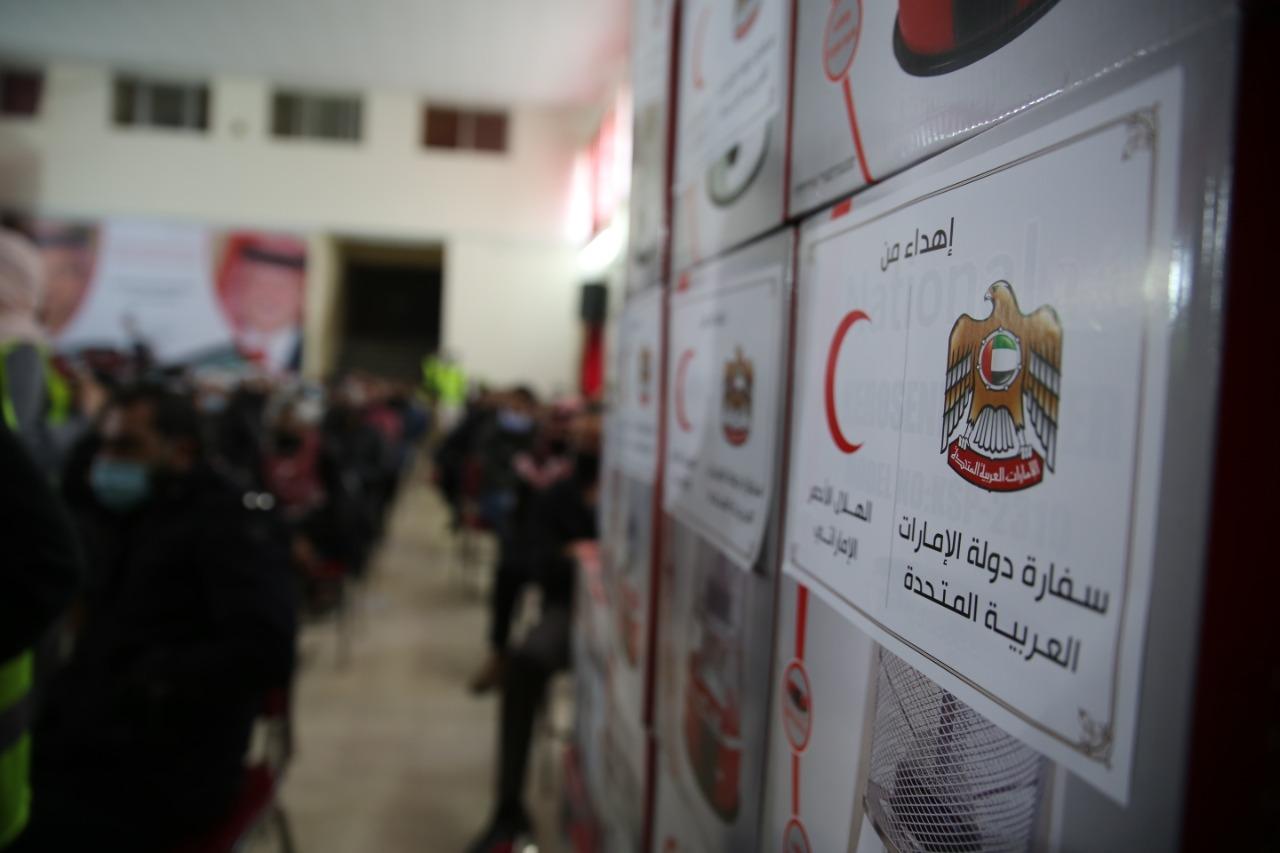 سفارة دولة الإمارات في الأردن تنفذ حملة إغاثة المتضررين من البرد والشتاء