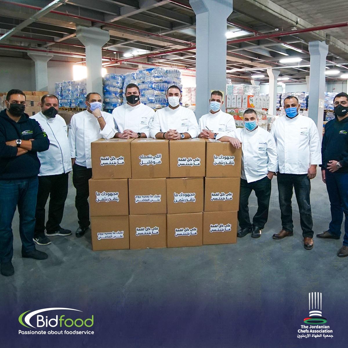 شكراً_شيف .. مبادرة لدعم الطهاة في الأردن