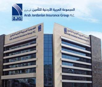 شركة المجموعة العربية الاردنية للتأمين تحقق ارباح بقيمة مليون و (157) الف .. وتقرر توزيع ارباح بنسبة 5% على المساهمين