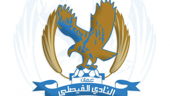 الفيصلي يعرض شراء عقد الرشدان.. 630 ألفا للاتحاد بدل الاستضافة الآسيوية