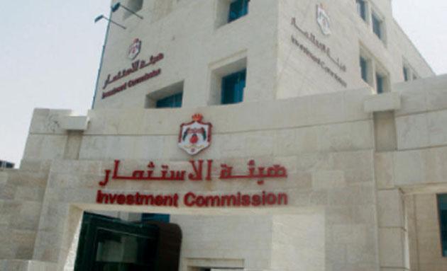 خبراء: معيقات الاستثمار تتطلب إجراءات عملية وسريعة