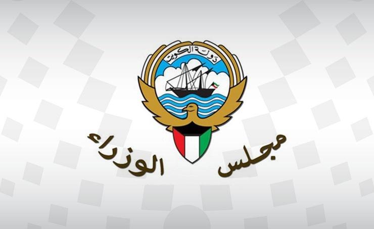الكويت تعلن اغلاق  كافة  المنافذ البرية والبحرية