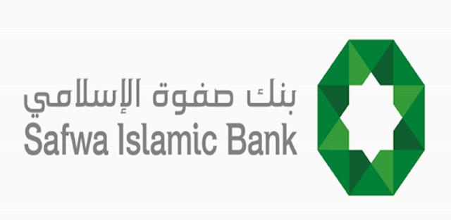 بنك صفوة الإسلامي،: توقيع اتفاقية تمويلية بصيغة المرابحة مع صندوق الإسكان العسكري