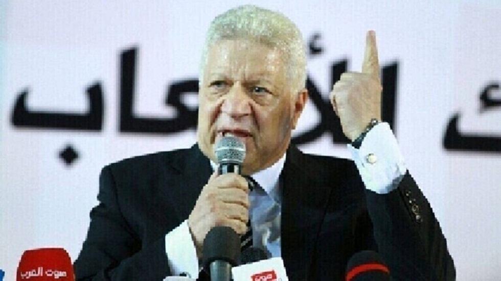 أول تعليق لمرتضى منصور بعد إلغاء قرار إيقافه
