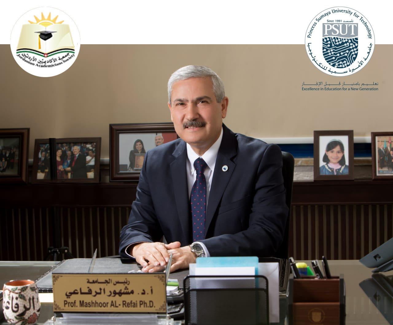 الرفاعي يطرحُ سيناريو لتميّز الجامعات الأردنية عالمياً