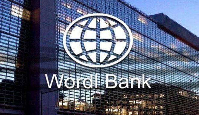 البنك الدولي يسجل الأردن نموا اقتصاديا  %1.4  للعام الحالي