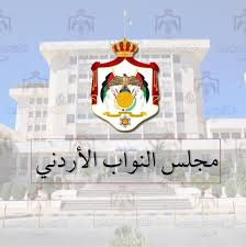 نواب يطالبون بقطع العلاقات مع الاحتلال وطرد سفيره من عمان