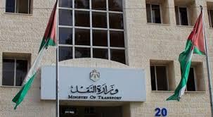 وزير النقل:  يطلع على واقع النقل بمعبر الشيخ حسين