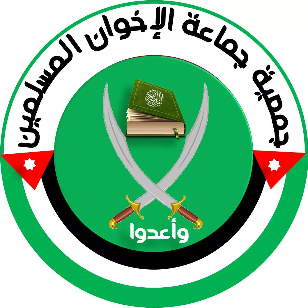 بيان صادر عن جمعية جماعة الاخوان المسلمين… بخصوص أحداث حي الشيخ جراح