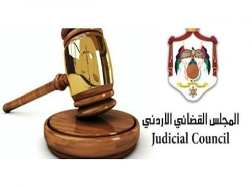 المجلس القضائي: 974 قاضيا بينهم 259 قاضية سيدة في الأردن
